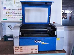 コンパクトレーザー加工機 LaserPro C180Ⅱ