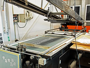 半自動印刷機(大) ジャンボ1225型