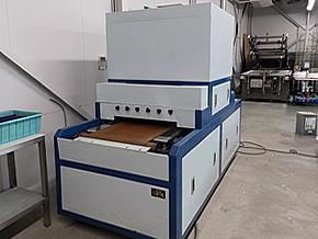 UV 硬化機