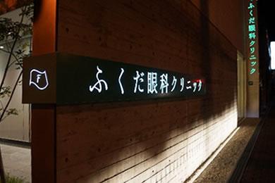 LEDサイン