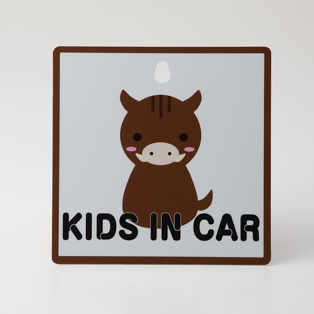 car001